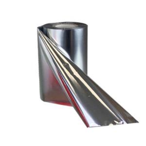 Silber Folie,  glänzend metallisch für Primera & DTM FX810e , 220mm breit x 200m lang