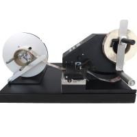 Labelmate DISTRI-COUNT-ST-RW, Etikettenzähler, Etikettensensor: Standard, Kernaufnahme: 25,4 mm bis 76 mm, max. Rollendurchmesser: 220 mm
