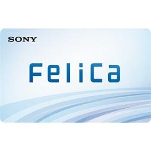 Sony Felica Lite-S NFC 13,56MHz RFID Transponderkarte mit 224Byte Speicher RC-S966 , Format: ca. 85,72 x 54,03 x 0,80 mm
