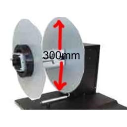 VP-700 , VP-750 Zubehör für Externe Aufwickler und Abwickler: 300m Disc