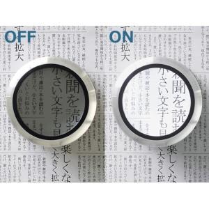 smolia ™ LED–Lupe XC in Grau zum genauen Begutachten der Etiketten - Qualität